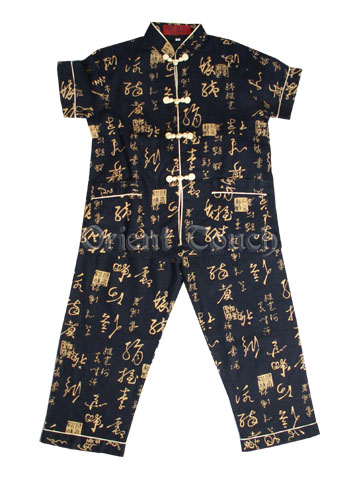 Boy's Short-Sleeved Suit - Chinese Seal and Cursive Calligraphy
