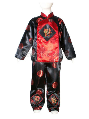 "Boy's ""Fu"" Befall Long-Sleeved Suit"