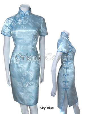 Bargain Item - Morning Glory Brocade Cheongsam