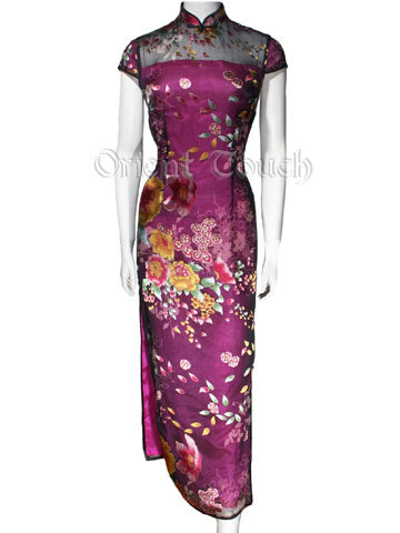 Bargain Item - Silk Cheongsam