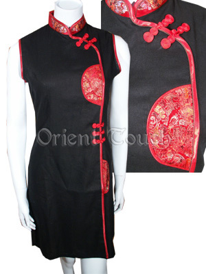 Bargain Item - Oriental Sleeveless Cheongsam