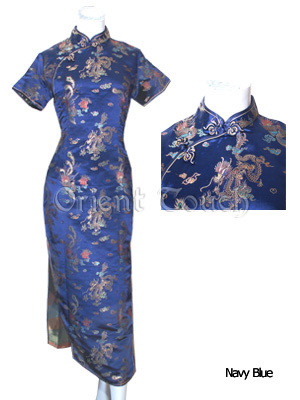 Bargain Item - Dragon and Phoenix Brocade Cheongsam (Navy Blue)