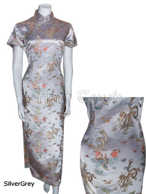 Bargain Item - Dragon and Phoenix Brocade Cheongsam (S. Grey)