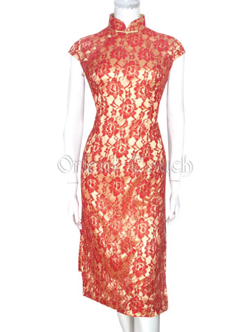 Bargain Item - Allure Lace Cheongsam