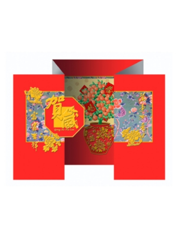 Chinese Greeting Card - New Year Greetings