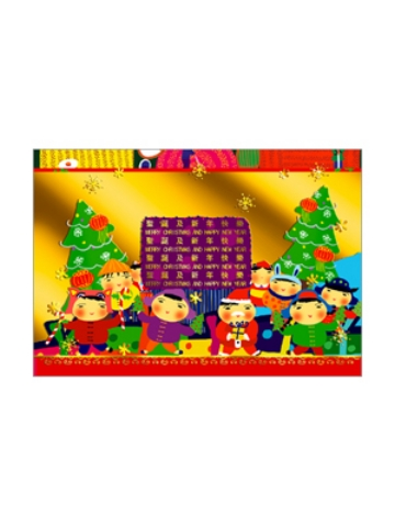 Chinese Greeting Card - Chinese Kids