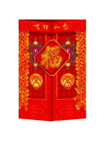 Chinese Greeting Card - Auspicious Gates