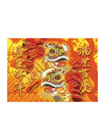 Chinese Greeting Card - Double Golden Lion Dance