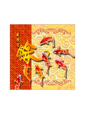 Chinese Greeting Card - Carps