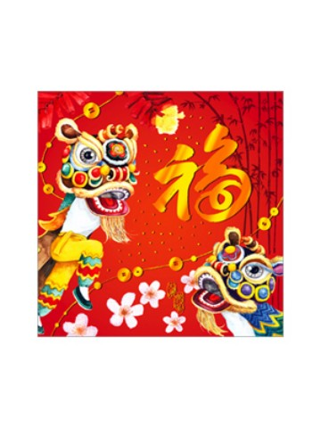 Chinese Greeting Card - Double Lion Dance