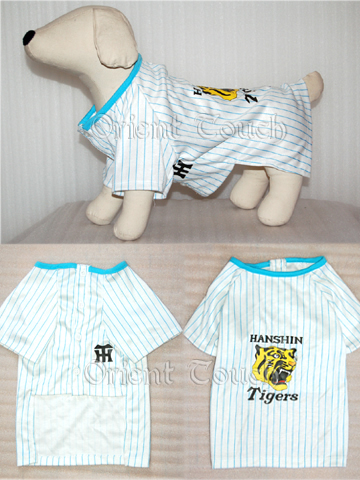 Doggie Clothing - Tiger