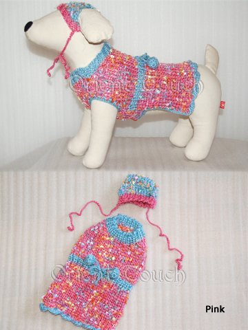 Doggie Clothing - Colorful Sweater with Cap