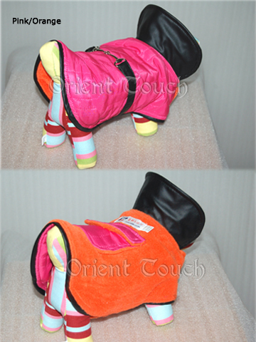 Doggie Clothing - High Collar