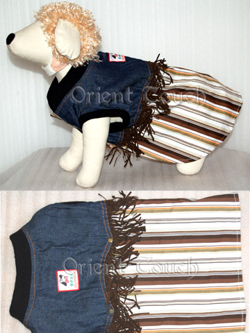 Doggie Clothing - Jean