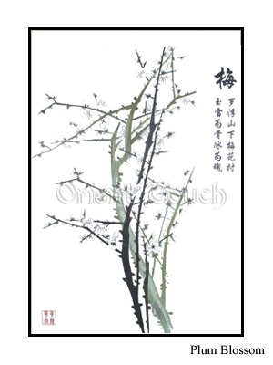 Chinese Woodcut Painting -<br>Four Men of Honor