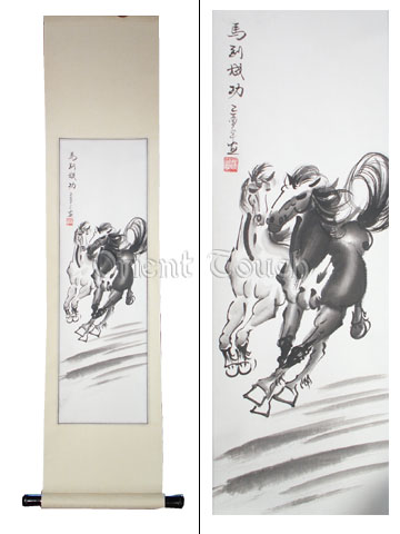 Chinese Painting - <br>Double Horses