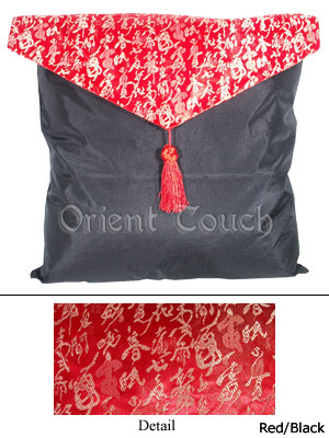 Chinese Poem Cushion Cover