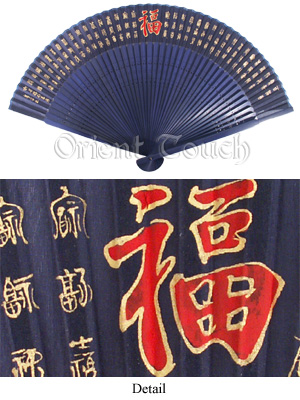 Silk Folding Fan - Blessing or Longevity in Blue