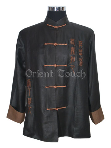 Men's Heung Yun Silk Shirt with Poem Embroideries