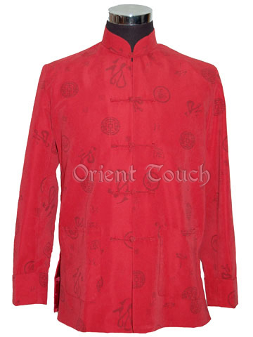 Noble Chinese Jacket - Cursive Fonts