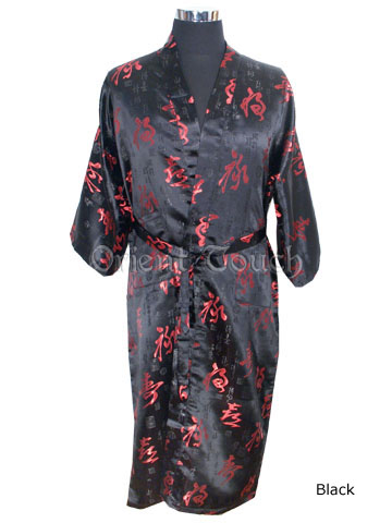 Men's Brocade Long Robe - Chinese Blessing Characters