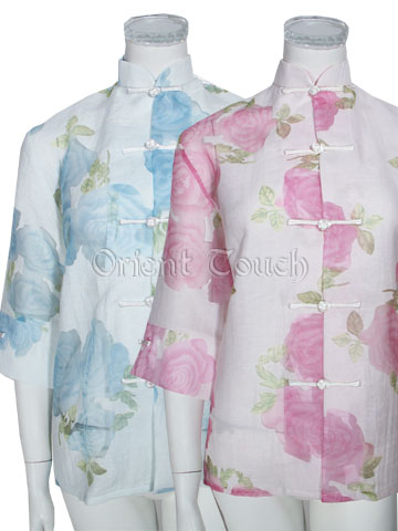Cool Summer Blouse