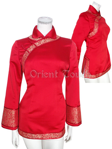 Asian Beauty Jacket