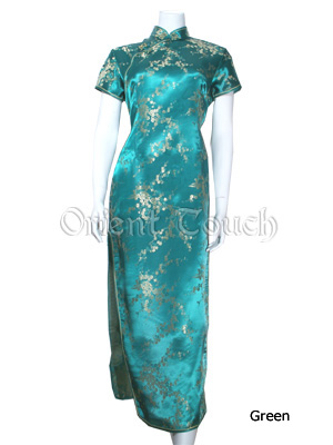 Bargain Item - Short-Sleeved Plum Blossom Cheongsam