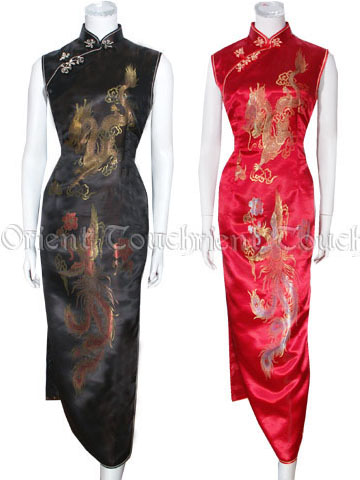 Dragon and Phoenix Sleeveless Cheongsam